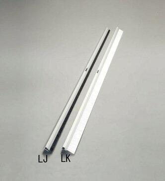 【メーカー在庫あり】 エスコ ESCO 25mmx1.0m シールブラシ ナイロン/白 000012218525 HD店