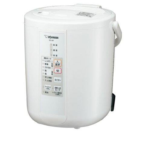 【メーカー在庫あり】 AC100V/985W/10畳 スチーム式加湿器 EA763AY-7E HD店