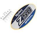 【メーカー在庫あり】 ホンダ純正 モンキー Z50J-5 ストライプ サイドカバー TYPE1 87128-GFL-Y10ZA HD店