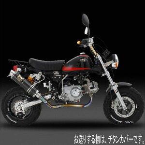 110-401-8U80ヨシムラ機械曲チタンサイクロンGP-MAGNUMフルエキゾースト7