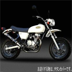 110-405-8280ヨシムラ機械曲チタンサイクロンフルエキゾースト-03年APE50