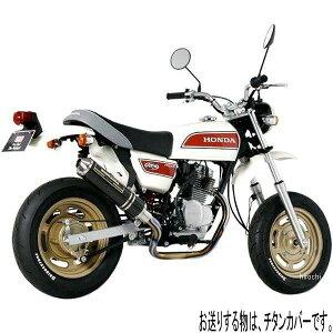 110-487-8K80ヨシムラ機械曲チタンサイクロンフルエキゾースト08年APE50(