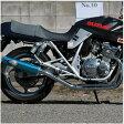 4513 アールピーエム RPM フルエキゾースト スナイパー 91年-99年 GSX250S アルミ