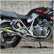 4613Y アールピーエム RPM フルエキゾースト 67レーシング 91年-99年 GSX250S チタン