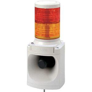 LKEH210FARYパトライトLED積層信号灯付き電子音報知器