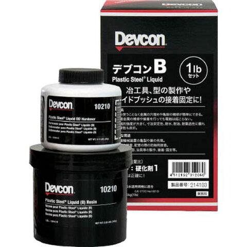 (株)ITWパフォーマンスポリマー デブコン B 1lb(450g)鉄分・液状タイプ 10210 HD