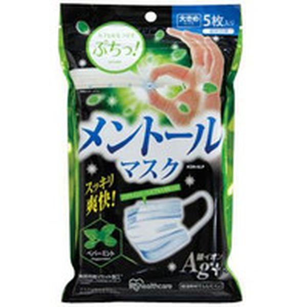 アイリスオーヤマ(株) IRIS メントールマスク ペパーミント 大きめ KON-5LP HD