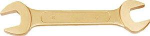 【メーカー在庫あり】NS0063034818-2920スナップオン・ツールズ(株)バーコノンスパーキングダブルオープンエンドレンチ