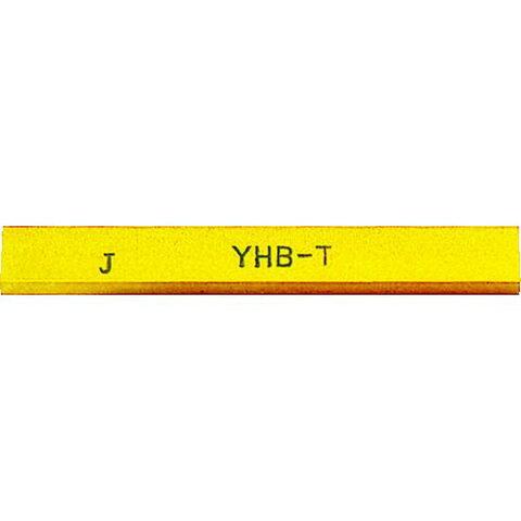 【メーカー在庫あり】 (株)大和製砥所 チェリー 金型砥石 YHBターボ 240# B46D HD店