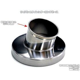 WK18-01TIアールズギア(rsgear)フルエキゾーストワイバン07年以降1400GTR、CONCOURS14真円チタン