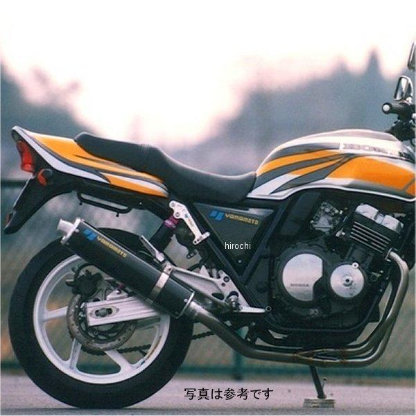 【2021春夏新作】 ヤマモトレーシング スリップオンマフラー 92年-98年 CB400SF VS VR カーボン 10408-01NCB JP, なるほどオンライン通販 6e723f75