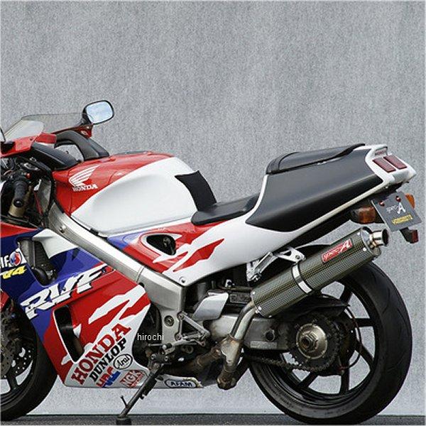 保障できる ヤマモトレーシング スリップオンマフラー RVF400 NC-35 ケブラー 10409-01NKB JP, フラワーエッセンスのAsatsuyu 1cab97cb