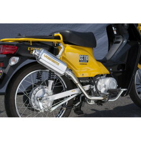 10110-71SAJヤマモトレーシングフルエキゾーストホンダクロスカブSUSUPアルミプレス