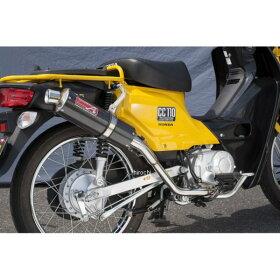 10110-71SCJヤマモトレーシングフルエキゾーストホンダクロスカブSUSUPカーボン