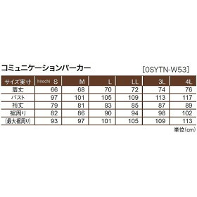 0SYTN-W53-Kホンダ純正コミュニケーションパーカー黒4Lサイズ
