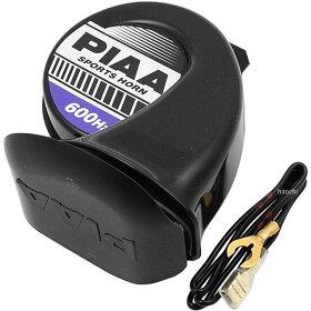 MHO3ピアPIAA二輪車専用スポーツホーン12V112dB右巻き600HZ