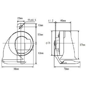 【メーカー在庫あり】MHO3ピアPIAA二輪車専用スポーツホーン12V112dB右巻き600HZ