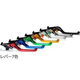 BM015-087-0707ユーカナヤU-KANAYAビレットレバーセット可倒式Rタイプ15年以降BMWS1000R緑