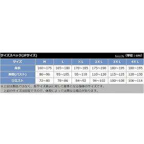 4560216416683ヒットエアー(hit-air)エアバッグベストMLV-C白2XLサイズ