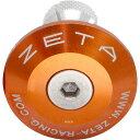 【メーカー在庫あり】 ジータ ZETA バーエンドプラグ 汎用 35mm オレンジ ZE48-7109 JP店