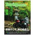 昭文社ツーリングマップルR2019年度版関西B5判4955477658017JP店