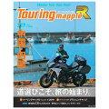 昭文社ツーリングマップルR2019年度版中部・四国B5判4955477658024JP店