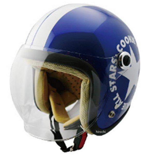 メーカー在庫あり CA-6TNK工業キッズジェットヘルメットメタリックブルー/ホワイトキッズサイズ(54-56cm)49846