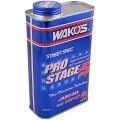 E230ワコーズ(WAKO'S)PRO-S40プロステージS10W-401リットル