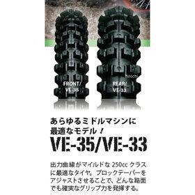 329415井上ゴム工業(IRC)VE-33110/100-1864MWTリア