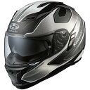 【メーカー在庫あり】 4966094554927 オージーケーカブト(OGK KABUTO) ヘルメット KAMUI 2 ステインガー 黒(つや消し)ホワイト XLサイズ
