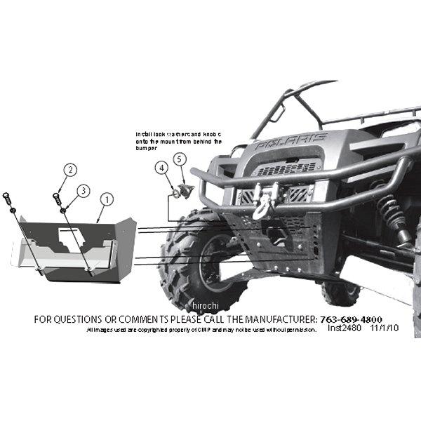 【USA在庫あり】 4501-0308 ムース MOOSE Utility Snow プラウ ブレード RM4 取付金具(プレート) 11年 ポラリス Ranger Diesel