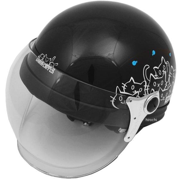 【メーカー在庫あり】 ダムトラックス DAMMTRAX ヘルメット CARINA 女性用 黒/キャット レディースサイズ(57cm-58cm) 4580184000240 JP店画像
