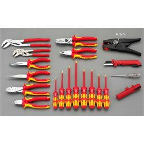 【在庫あり】EA640XC-5エスコ(ESCO)20個組絶縁工具セット