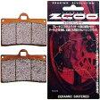 ZRM-N001 ジクー(ZCOO) ブレーキパッド フロント 92年-03年 ホンダ (シンタード)