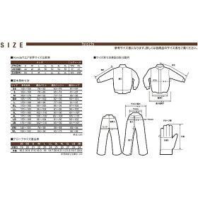 0SYES-W3B-Vホンダ純正ブラストライダースジャケットネイビー3Lサイズ
