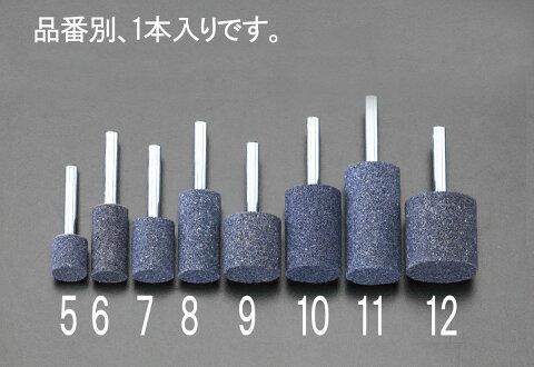【メーカー在庫あり】 エスコ ESCO 25x50mm/6mm軸 軸付砥石 青 000012007089 JP