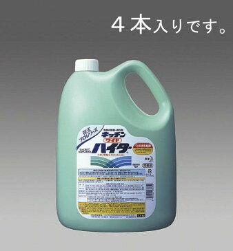 【メーカー在庫あり】 エスコ ESCO 3.5kgx4個 酸素系厨房漂白剤 キッチンワイドハイター 000012216209 JP店