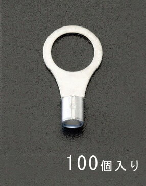 【メーカー在庫あり】 エスコ ESCO 5.5- 6 丸形 裸圧着端子(100個) 000012097345 JP