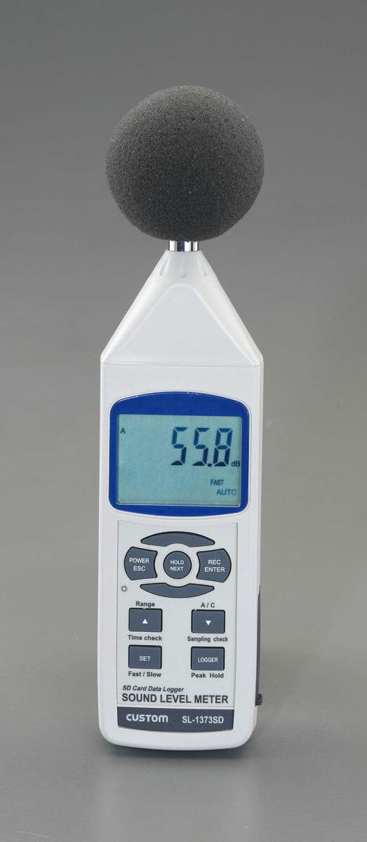【メーカー在庫あり】 EA742JF エスコ ESCO データロガー騒音計