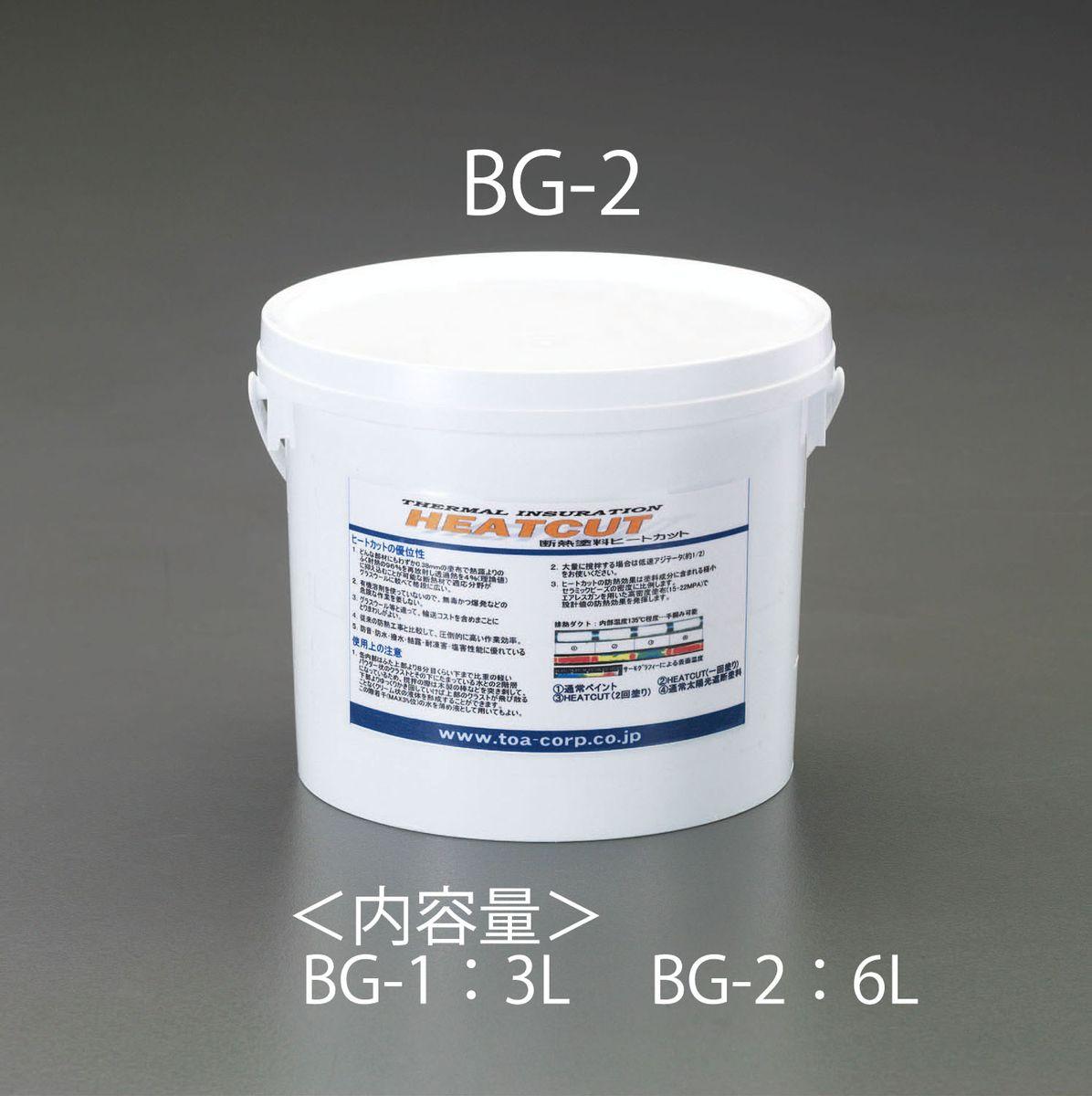 【メーカー在庫あり】 EA942BG-2 エスコ ESCO 6.0L 断熱塗料
