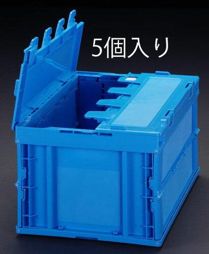 EA506AA-7A エスコ ESCO 649x439x340mm/75.9L 折畳コンテナ(青/蓋付5個)