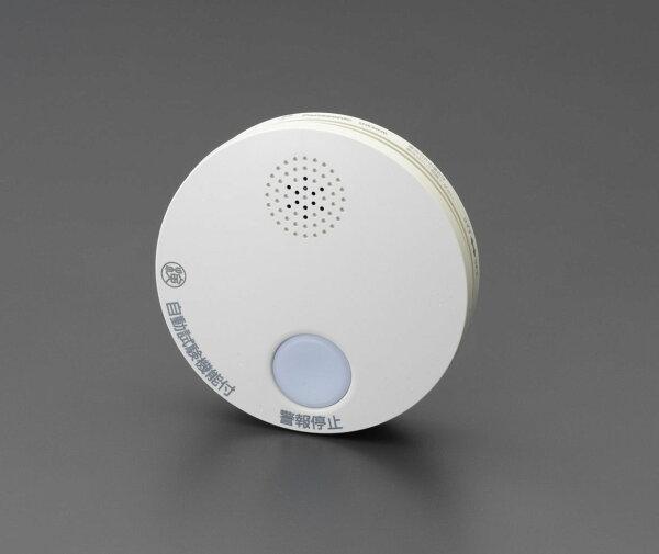 メーカー在庫あり エスコESCO煙感知式住宅用火災警報器000012266894JP店