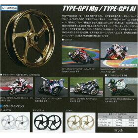 28851022QゲイルスピードGALESPEEDフロントホイールTYPE-GP1レース専用350-1705年-08年GSX-R1000半ツヤ黒ガラスコート
