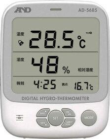 【メーカー在庫あり】AD5665818-5279(株)エー・アンド・デイA&Dワイヤレス温湿度計(表示機)AD5665