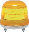 【メーカー在庫あり】 VL17M200AY 818-3310 (株)日惠製作所 NIKKEI ニコモア VL17R型 LED回転灯 170パイ 黄