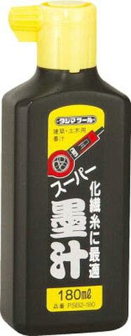 【メーカー在庫あり】 (株)TJMデザイン タジマ スーパー墨汁180ml PSB2-180 JP