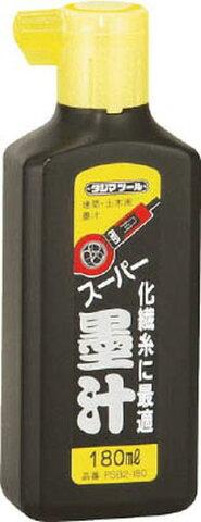【メーカー在庫あり】 (株)TJMデザイン タジマ スーパー墨汁450ml PSB2-450 JP