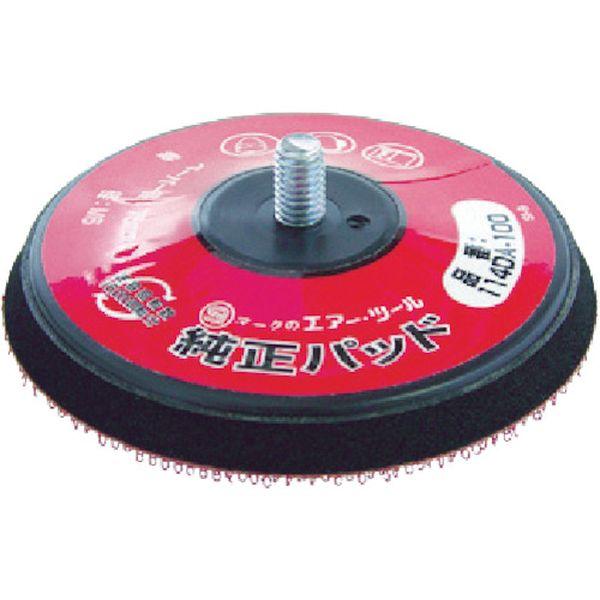 バイク用品, その他  () SI 75 114DA-100 JP