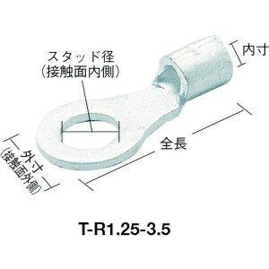 【メーカー在庫あり】 TR3.58 トラスコ中山(株) TRUSCO 裸圧着端子丸形φ8.4長さ25.5 T-R3-5-8 JP店