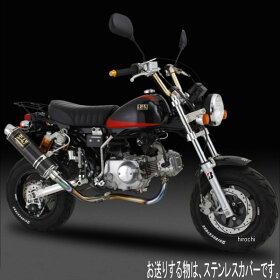 110-401-8U50ヨシムラ機械曲チタンサイクロンGP-MAGNUMフルエキゾースト74年-06年モンキー(MONKEY)(TS)